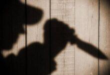 Photo of Lagi, Kasus Mutilasi Menimpa Wanita Yang Di Temukan Potongan Tubuhnya Di Dalam Koper Sebuah Hotel